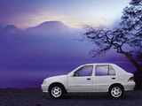 Geely Haoqing 300 wallpapers