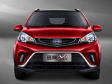 Geely Vision X1 2017 wallpapers