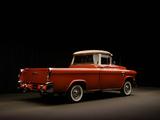 GMC S-100 Suburban Pickup 1955–56 images