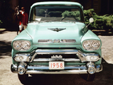 Photos of GMC S-100 Pickup 1958