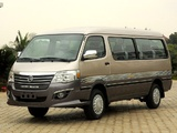 Golden Dragon MPV 2010 wallpapers