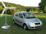 Images of Island E-Car 2010