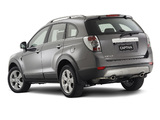 Holden Captiva 60th Anniversary Special Edition 2008 images