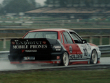 Images of Holden Commodore SS Group A ATCC (VL) 1988
