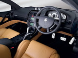 HSV Coupe 4 2004–05 pictures