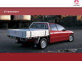 Holden One Tonner images