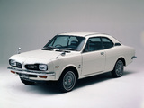Honda 145 Coupe 1972–74 images
