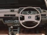 Honda Accord Hatchback 1981–85 wallpapers
