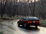 Honda Accord Wagon (CB9) 1990–93 wallpapers
