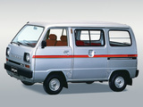 Images of Honda Acty Street 1981–82