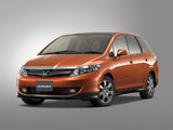 Honda Airwave (GJ) 2005–08 wallpapers
