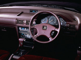 Honda Ascot (CB) 1989–93 images