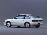 Honda Ballade Sports CR-X 1983–87 wallpapers