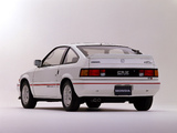 Honda Ballade Sports CR-X Special Edition 1984 images