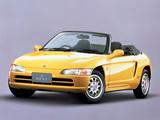 Honda Beat (PP1) 1991–95 photos