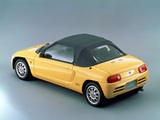 Honda Beat (PP1) 1991–95 pictures