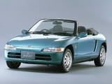 Honda Beat Version F (PP1) 1992 images
