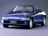 Honda Beat Version C (PP1) 1992–95 pictures