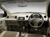 Images of Honda Brio Concept 2010