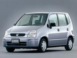 Honda Capa (GA) 1998–2002 images