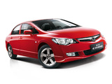 Pictures of Honda Ciimo 2012