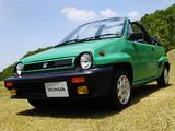 Honda City Cabriolet 1984–86 images