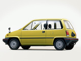 Images of Honda City E 1981–86