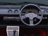 Images of Honda City Turbo 1982–84