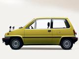 Photos of Honda City E 1981–86