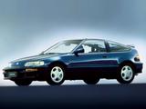 Honda Civic CRX 1988–91 wallpapers