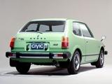 Honda Civic RSL 1975–79 photos