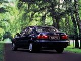 Honda Civic Sedan (EG) 1991–95 photos