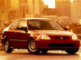 Honda Civic Coupe (EJ7) 1996–2000 pictures
