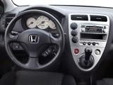 Honda Civic Si (EP3) 2003–06 photos