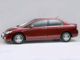 Honda Civic Hybrid (FD3) 2006–08 images