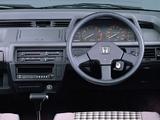 Images of Honda Civic Shuttle 1983–87