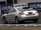 Images of Honda Civic Si Coupe 2006–08