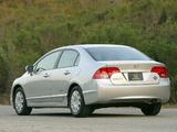 Photos of Honda Civic NGV Sedan 2006–08