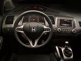 Photos of Honda Civic Si Sedan 2007–08