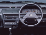 Pictures of Honda Civic Shuttle 1983–87