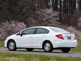 Honda Civic HF US-spec 2011–12 wallpapers