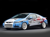 Honda Civic Si Coupe by Bisimoto Engineering 2011 wallpapers