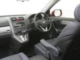 Honda CR-V AU-spec (RE) 2009–12 wallpapers