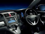 Photos of Honda CR-V JP-spec (RE) 2009–11