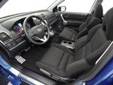 Pictures of Honda CR-V Sport Concept 2006