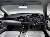 Honda CR-Z Concept 2009 wallpapers