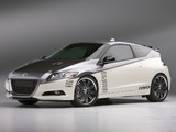 Honda CR-Z by DSO Eyewear (ZF1) 2010 wallpapers