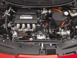 Honda CR-Z Hybrid R Concept (ZF1) 2010 wallpapers