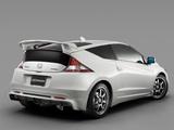 Mugen Honda CR-Z iCF (ZF1) 2012 images
