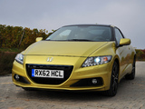 Honda CR-Z (ZF1) 2012 wallpapers
